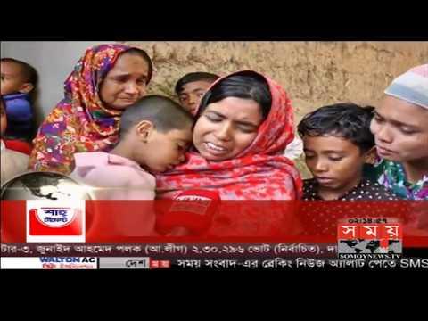 নির্বাচন পরবর্তী দেশের সবশেষ | Post Election Condition of Bangladesh | Somoy TV