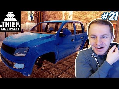 СИНИЙ ПИКАП ТЕПЕРЬ МОЙ   Thief Simulator #21