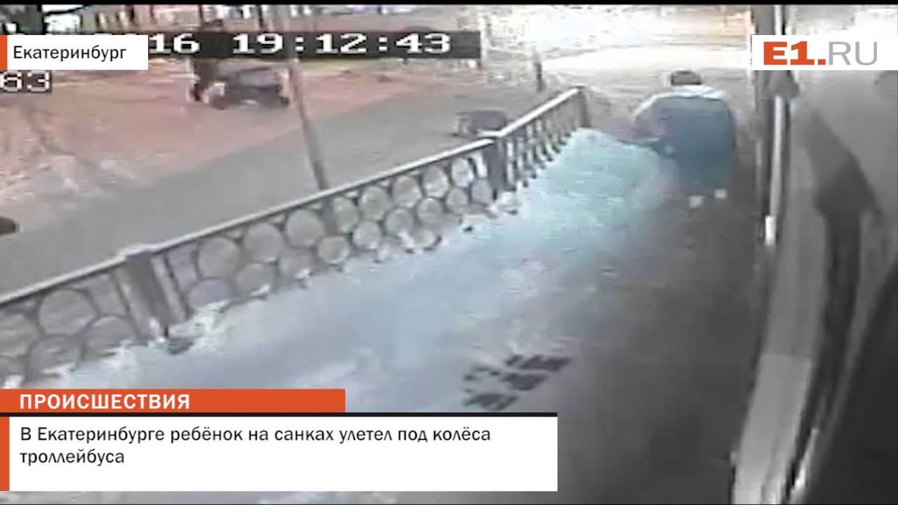 Опасная горка Снежный ледяной городок 2016 Нижний Тагил От удара .
