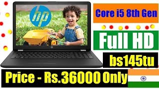 HP 15 bs145tu Laptop - Hp bs145tu Review - Best Laptop For Students - Best laptop under 40000