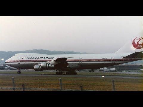 Расследование авиакатастроф-Катастрофа в