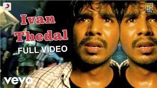 Bale Pandiya - Ivan Thedal Video | Devan Ekambaram