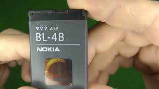 BL-4B Nokia Original Battery