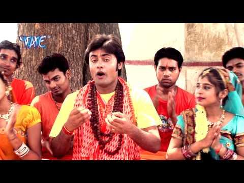 Shiv Charcha | Devghar Ke Durluaa Bhole Baba | Purushottam Priyedarshi | Bhojpuri Shiv Bhajan 2015