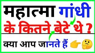 GK के 30 मजेदार सवाल जो आप शायद ही जानते होंगे Interesting Videos || GK in hindi #interestinggk
