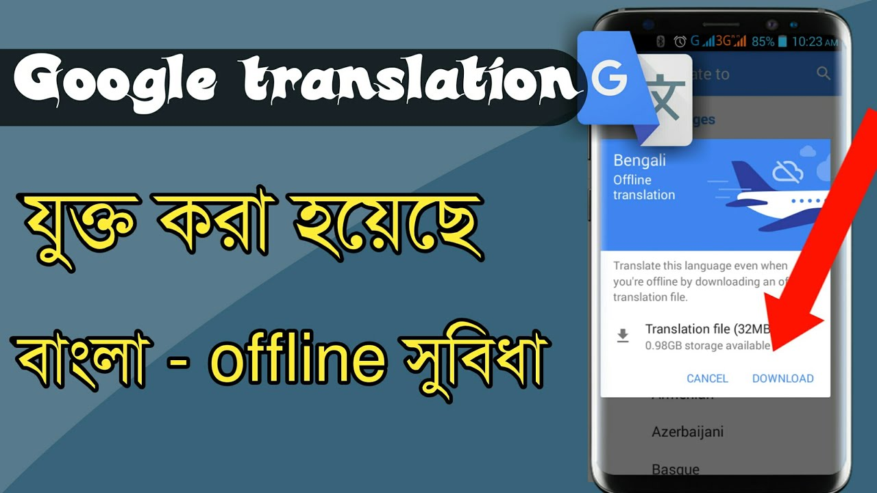 Google translate New update now added bangla offline features