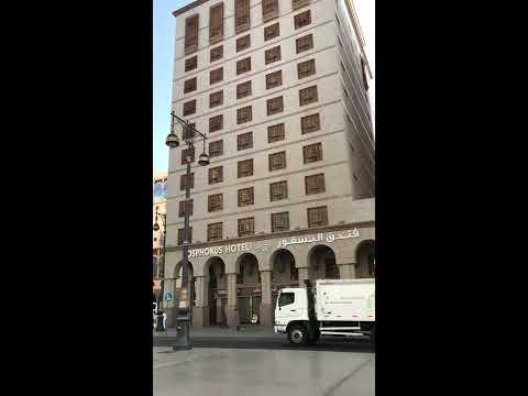 Hotel Bosphorus Madinah