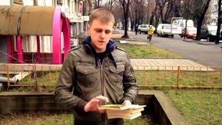 Буккроссинг. Социальный эксперимент в Днепропетровске. День 2(, 2016-03-24T09:42:00.000Z)