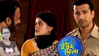 Gognar Hat Theke Emon Ke Ki Uddhar Korte Parbe Ranajay? | Kusum Dola | StarJalsha | Chirkut Infinity
