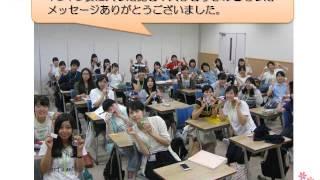 国立病院機構熊本医療センター附属看護学校