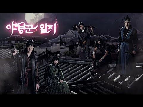 Сериал корейский ночные стражи