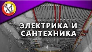 видео Электрик в Одинцово