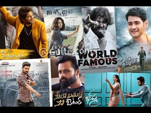 how to new telugu movies download in pc...