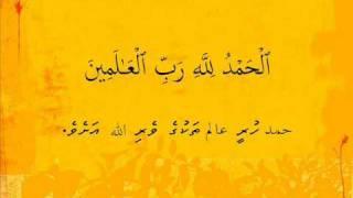 001 Surah Al-Fatihah Dhivehi Tharujamaa