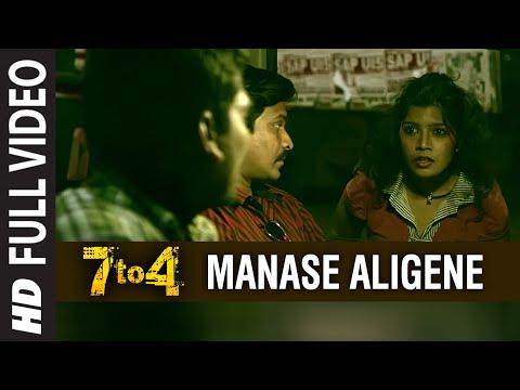 Manase Aligene Full Video Song    7 To 4    Anand Batchu, Radhika, Raaj Bala    Telugu Songs
