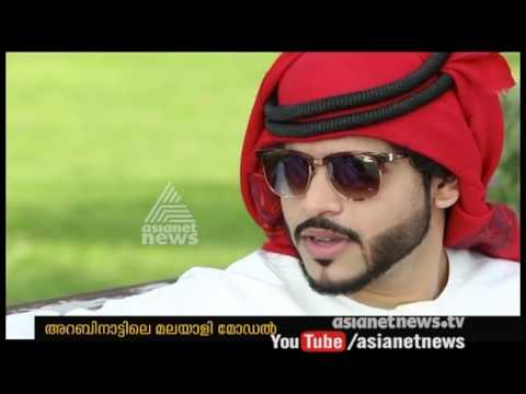 Malayali Mohammed Shameem Arabic Model in UAE | Gulf News