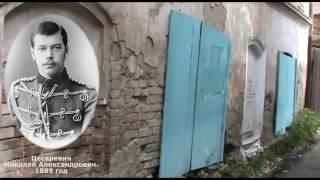 Засыпанные города. Орск. Дом купца Назарова. Альтернативная история.