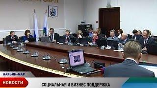 видео Госдума приняла закон о поддержке малого и среднего предпринимательства