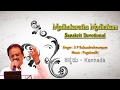 Mudakaratha Modhakam_With Lyrics (KANNADA) || Divine Music Jayasindoor || Lyrics Videos ||