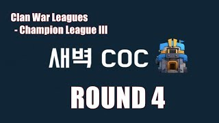 Clan War Leagues - TH12 Attacks - Clash Of Clans - Champion League III Round 4