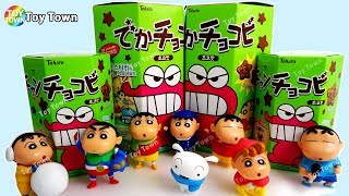 Crayon Shin Chan Toys & Giant Chocobi Biscuits Surprise クレヨンしんちゃん チョコビ | Video for Children TOYTOWN