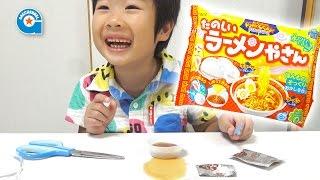 "Tanoshii Ramenyasan""Japanese candy kit"" -Gacchan"