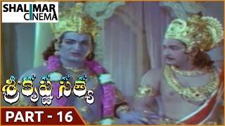 Sri Krishna Satya Telugu Movie Part 16/16 || NTR, Jayalalitha || Shalimarcinema
