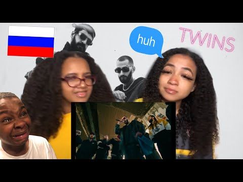 TWINS REACT TO A RUSSIAN SONG FOR THE FIRST TIME Miyagi & Andy Panda feat. Tumaniyo - brooklyn 🤔🤔