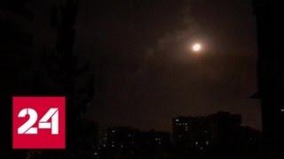 Дамаск: погибших в результате ракетного удара по Сирии нет - Россия 24