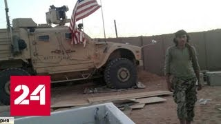 ИГИЛ и американские инструкторы. Расследование Евгения Поддубного