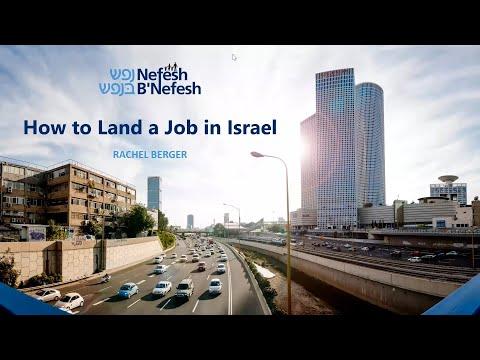 The Israeli Job Market   Virtual Mega Event