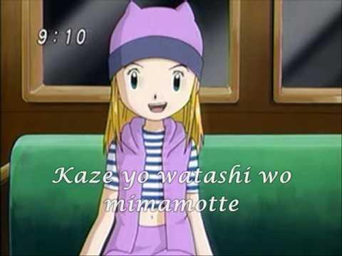 Izumi Orimoto - Kaze no Shizuku + LYRICS