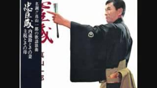 真山一郎 - 番場の忠太郎