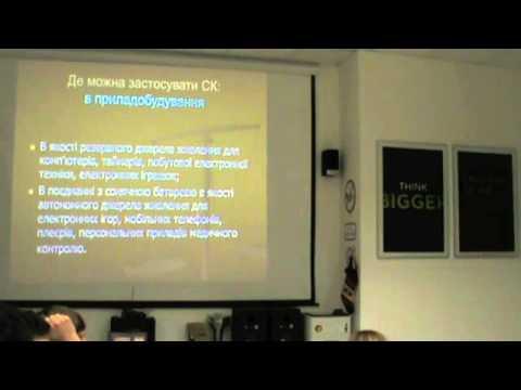 TechTalk:'SuperCapacitors'