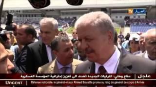 عبد المالك سلال يفتتح رسميا ملعب 5 جويلية الاولمبي بعد تجديده