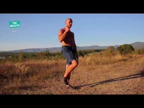 Упражнение Золотой Петух избавит от многих заболеваний (ВСД  остеохондроз и прочее)