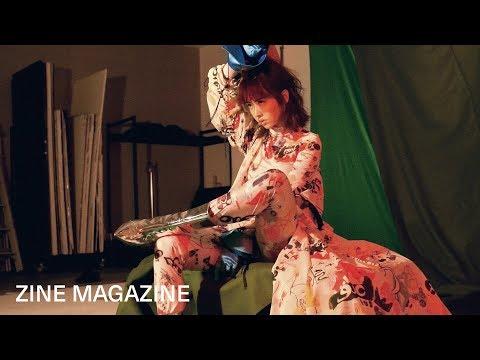 ZINE Magazine Issue 18 | COVER STORY | Jolin Tsai
