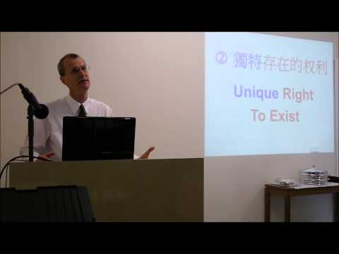 1-Feb2015 - The Uniqueness of the Lord's Church (Bi-Lingual English/Mandarin) by Bro Roger Campbell