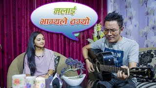 The Voice Of Nepal बाट Best Performance दिदा पनि निस्किनु पर्दा भाबुक बने सोनम Sonam Lama  Interview