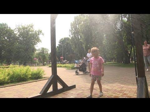 Телеканал Новий Чернігів: У місті рятуються від спеки| Телеканал Новий Чернігів