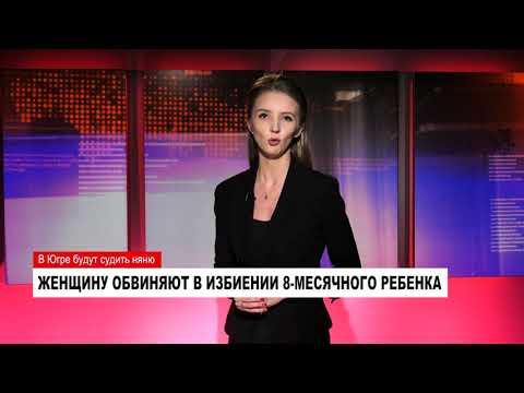 26.12.2017 НОЯБРЬСК24: Новости. Происшествия