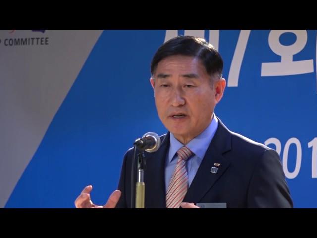 대연장학회 제7회 장학금 수여식 (1)