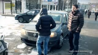 Большой тест-драйв (видеоверсия): Renault Logan(ВСЕ ВЫПУСКИ: http://btdrive.ru | БТД LIVE: http://twitter.com/bigtestdrive Сергей Стиллавин и Рустам Вахидов решили, что лучшей прове..., 2012-04-26T05:23:14.000Z)