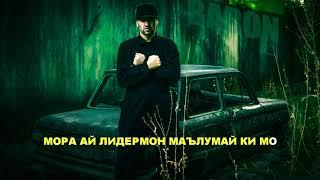 Караоке BARON - Дусти ту Путин ?