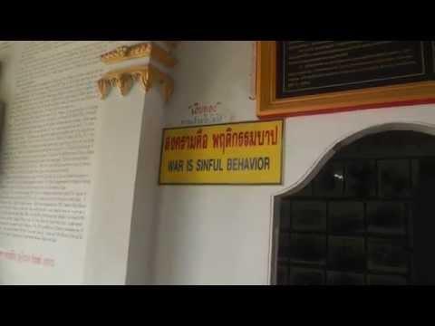 Entrance signs, World War II and JEATH War Museum, Kanchanaburi