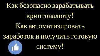 Любовь Мясникова