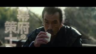 映画『無限の住人』は2017年4月29日(土・祝)より全国で公開! 監督:...