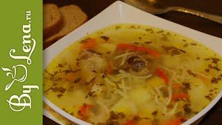 Зама Молдавская - Суп с курицей и домашней лапшой