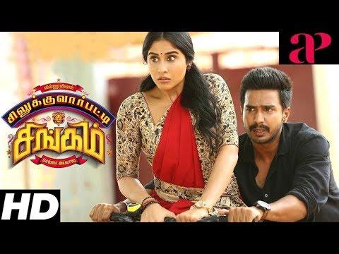 Silukkuvarupatti Singam Comedy Scene | Vishnu Vishal Escapes with Regina | Yogi Babu