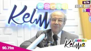 وزير الشؤون الدينية محمد خليل : برنامج وطني شامل لمكافحة الارهاب